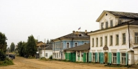 Фото: pinezhye.info - News29.Ru