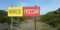 Фото: ic.pics.livejournal.com - News29.Ru