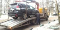 Северянин за долги перед банком лишился «Toyota Land Cruiser  Prado» - УФССП