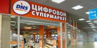 Фото: about-shops.ru - News29.Ru