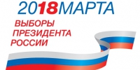 LogoElection.jpg - МФЦ